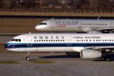 CHINA SOUTHERN AIRBUS A321s BJS RF 5K5A3242.jpg