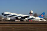 CHINA SOUTHERN AIRBUS A321 BJS RF 5K5A3449.jpg