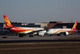HAINAN AIRLINES AIRCRAFT BJS RF 5K5A3453.jpg