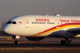 HAINAN BOEING 787 8 BJS RF 5K5A3547.jpg