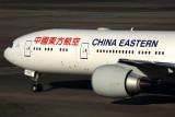 CHINA EASTERN BOEING 777 300ER NRT RF 5K5A3624.jpg