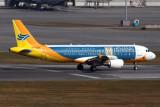 CEBU PACIFIC AIRBUS A320 HKG RF 5K5A4241.jpg