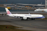 CHINA AIRLINES AIRBUS A350 900 HKG RF 5K5A4351.jpg