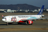 AIR ASIA X AIRBUS A330 300 ICN RF 5K5A3845.jpg
