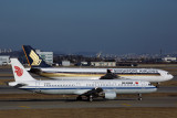 AIR CHINA SINGAPORE AIRLINES AIRCRAFT ICN RF 5K5A4059.jpg