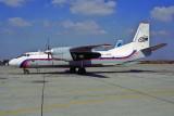 SPECIAL CARGO ANTONOV AN26B SHJ RF 1226 9.jpg