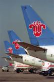 CHINA SOUTHERN BOEING 737S SHA RF 986 10.jpg