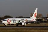 AIR CHINA BOEING 737 800 BJS RF IMG_4449.jpg