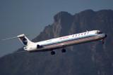 CHINA NORTHERN MD80 HKG RF 954 3.jpg