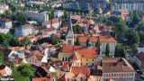 A View from the Ljubljana Castle