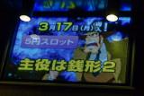 BF2G5498.jpg