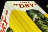 Electro Dry