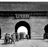 1901 - Imperial gate of the Imperial City