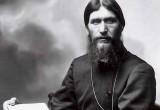 1912 - Grigori Rasputin