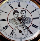 c. 1895 - A commemorative watch