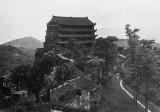 c. 1880 - Five-story pagoda