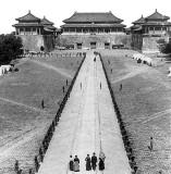 c. 1901 - The Forbidden City