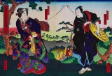 1870 - Kabuki: Samurai and Beauty