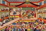 Early 1740's - Scene from a play by Masanobu Okumura