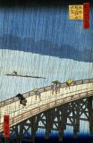 1857 - Sudden shower over Shin-Ohashi bridge and Atake