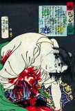 1868 - Seppuku (ritual suicide)