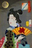 c. 1846 - Looking Suitable, The Appearance of a Brothel Geisha