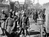 1900 - Boxer Rebellion in Tientsin