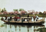 c. 1890 - Ferry boat