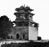 1860 - Gate to the Imperial Summer Palace