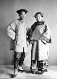1870 - Couple from Xiamen (Amoy)
