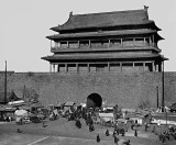 1880 - One of the Nine Great Gates of old Beijing
