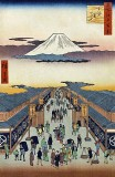 1856 - Mount Fuji from Suruga-cho