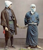 c. 1870 - Samurai police official with prisoner