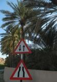 vertical directions.jpg