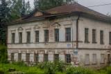 Uglich, Russia 2015 Gallery