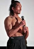 Misuki Koga