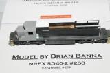 Brian Banna