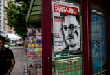 Snowden in China. CZ2A4592.jpg