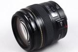 Canon Lens EF 100mm f/2 USM