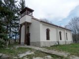 Vladaiski monastery # 104