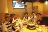 UST Gathering