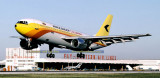 1978 - Aerocondor Colombia A300-B4 (c/n 029) HK-2057 aviation airline stock photo #SA7806