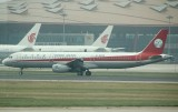 Sichuan Airlines A-321 at PEK
