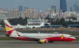 Lucky Air B-737-800 at SHA
