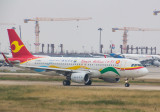 Tianjin Airlines A-320 at PVG, Nov 2016