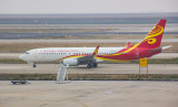 Yangtze River Airlines' B-737-800 at PVG
