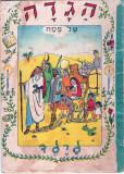 Passover Haggadah - Child Version