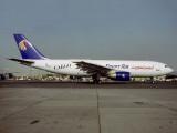 A300-F SU-BDG