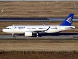 A320Neo F-WWBM