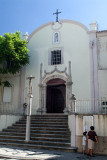 Porta e cruzeiro da Igreja da Misericórdia de Loulé (Imóvel de Interesse Público)